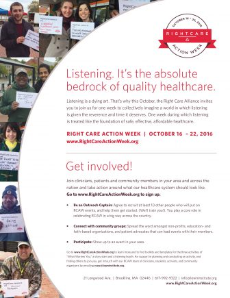 RCAW Get Involved